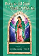 Rosario del niño a la Madre María DG10003