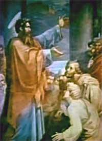 San Pablo, maestro ascendido Hilarion