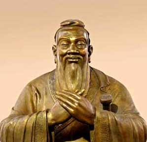 Maestro Ascendido Confucio