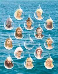 Siete maestros ascendidos y 7 senderos a dios