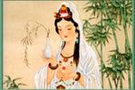 Kuan Yin cite